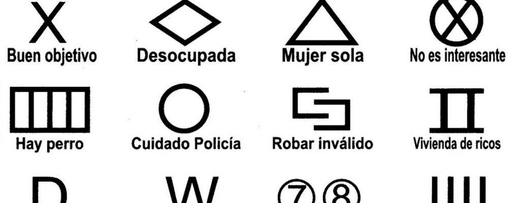 simbolos-de-ladrones-para-robar-casas